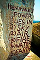 Hanuman's Power (5581387170).jpg