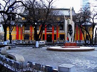 Harbin No 3 High School
