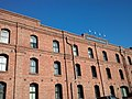 Haslett Warehouse 2012-09-30 16-47-29.jpg