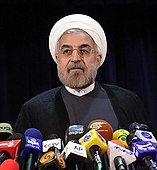 Hassan Rouhani after registering in the 2013 presidential election.jpg