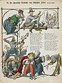 Henry Ritter - Die schreckliche Geschichte vom Schlaechter Alfred 1.jpg