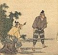 Hepburn(1886)kobutori-p016-man-gives-direction.jpg