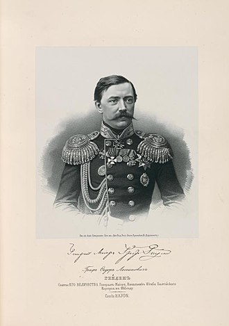 Chief of the General Staff (Russia) - Image: Heyden FL