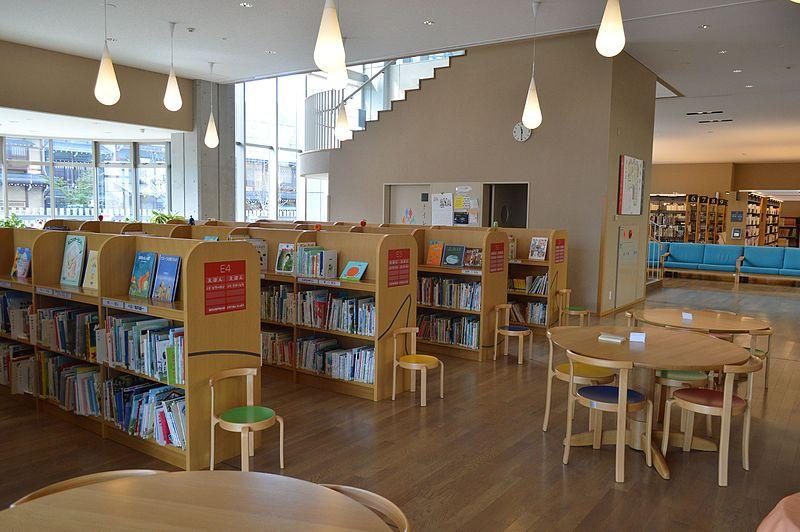 File:Hida City Library 1F childrens books corner ac (2).jpg