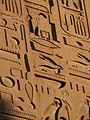 Hieroglyphics in an Egyptian temple.jpg