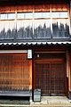 Higashi Chaya district, Kanazawa (3810698182).jpg
