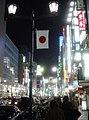 Hinomaru (39083741704).jpg