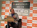 Hiroshi Aramata 20150428.jpg