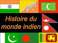 Hist monde indien.jpg
