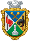Coat of arms of Hlukhiv