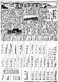 Hokuriku Times(7).jpg