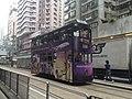 Hong Kong Tramways 83(130) Shau Kei Wan to Sheung Wan(Western Market) 08-05-2015.jpg