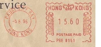 Hong Kong stamp type BA6 actual.jpg
