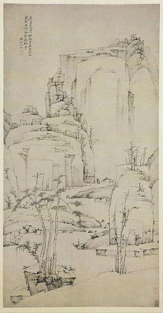 Hong Ren - The Coming of Autumn, ink on paper by Hongren (Hong Ren), 1658–61, Honolulu Museum of Art