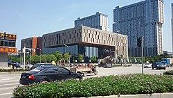 Huangpu Library (HoengSyut).jpg