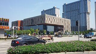 Huangpu District, Guangzhou District in Guangdong, Peoples Republic of China
