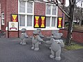 Huis ten Bosch teddy bear museum - panoramio.jpg