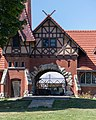 Humboldt Park Stables and Receptory--National Museum of Puerto Rican Arts & Culture Chicago 2020-0630.jpg