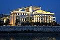 Hungary-02042 - Hungarian National Theatre (31702795653).jpg