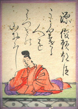 Minamoto no Shunrai - Minamoto no Toyiyori as pictured in the ''Ogura Hyakunin Isshu''.