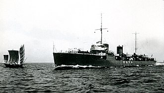 Japanese destroyer Yūkaze - Image: IJN Yukaze commissioning at Nagasaki Taisho 10