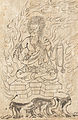Iconography Fudo Myoo (Nara National Museum).jpg