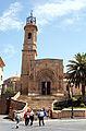 Iglesia Colegiata de Santa María la Mayor (Caspe).jpg