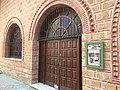 Ikonenmuseum des Doms von Didymoticho.jpg