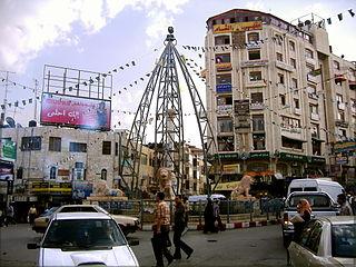 Ramallah Municipality type A in Ramallah and al-Bireh, State of Palestine