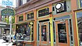 Illium Cafe a bistro in Troy, NY (35246400700).jpg