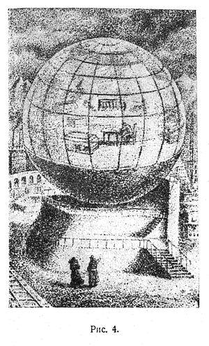 Illustrations in science fiction 04.jpg