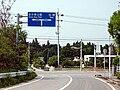 Imadomari Intersection.jpg