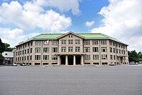 Imperial Household Agency.jpg