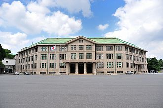 Imperial Household Agency - Imperial Household Agency Building on the grounds of the Imperial Palace in Chiyoda, Tokyo