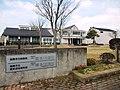 Inashiki city Public library & History museum.jpg