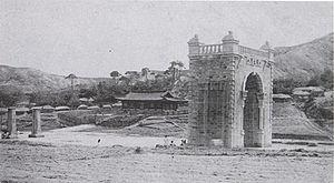 Soh Jaipil - Independence Gate