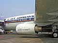 India-7455 - Flickr - archer10 (Dennis).jpg