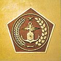 Indonesian police emblem, Sekilas Lintas Kepolisian Republik Indonesia, p24.jpg