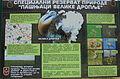 Info tabla Specijalni rezervat za zaštitu velike droplje.JPG