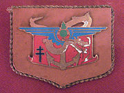 Insigna of the Free French Forces in the Far East Langlade Mission