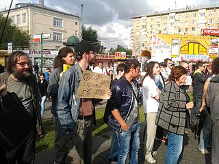 Internet freedom rally 2013-07-28 PP-7.jpg