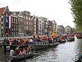 Investiture of Willem-Alexander-Keukenhof-feast-amsterdam.JPG