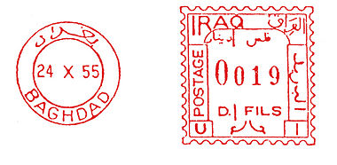 Iraq stamp type 2.jpg
