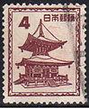 Ishiyama templ Thoutou 4yen stamp.JPG