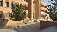 Islamic university department.jpg
