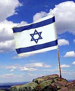 250px Israel flag03r 60 סיבות לא לחיות פה!