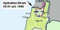 Israel-octobre-1948-detail-nord.png
