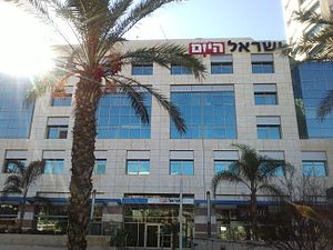 Israel Hayom - The Israel Hayom headquarters in Tel Aviv