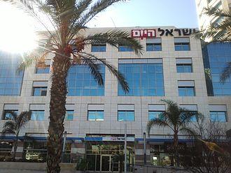 Israel Hayom - The Israel Hayom headquarters in Tel Aviv