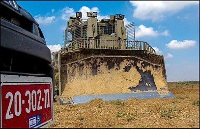 Israeli-Police-Facebook--D9-001a.jpg